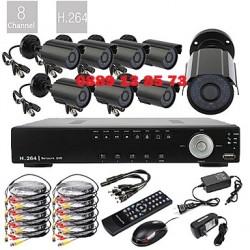 Пълен Пакет-HD DVR 8 канален+ 8 камери