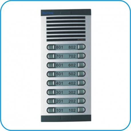 Аналогово домофонно табло Hycomm с 16 бутона