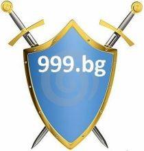 www.999.bg  Продажба на системи за охрана и автоматика.